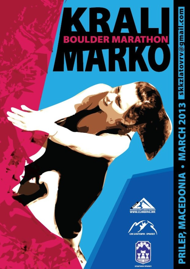 krali-marko-boulder.marathon